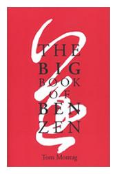 aaa3PictureBookBenZen (1) copy