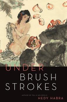 Under-Brush-Strokes-cover copy